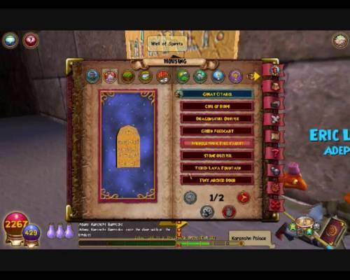Hieroglyphic Fire Tablet 1